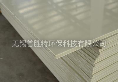 上海PP化工板