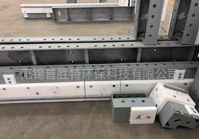 铝塑板压条