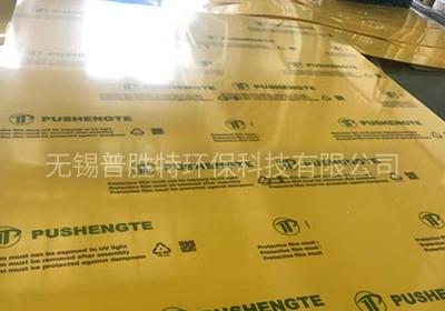 宜兴聚丙烯PP塑料板