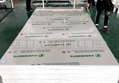 上海PP板材