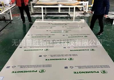 上海冲压板材